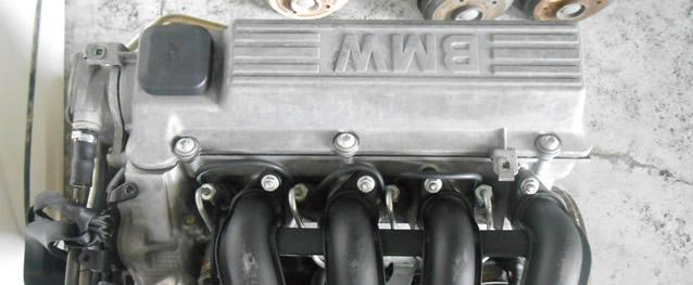 Motor BMW 318TDS E36 COMPACT 90cv Ref. M41D18 (174T1)